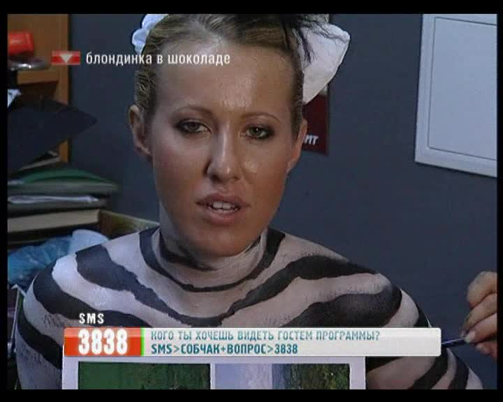 Блондинка в Шоколаде Блондинка в Шоколаде Выпуск 93