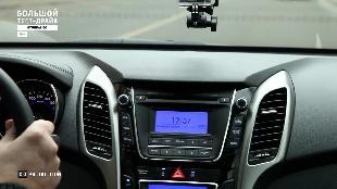 Большой тест-драйв Сезон-1 Hyundai i30