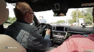 Большой тест-драйв Сезон-1 Mercedes Benz ML