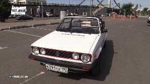 Большой тест-драйв Сезон-1 Неформат VW Golf 1 cabrio