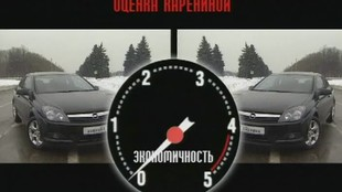 CARенина 1 сезон 50 выпуск