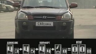 CARенина 1 сезон 53 выпуск