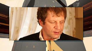 Человек и закон 2013 01.11.2013