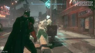 Что-то не так! Сезон-1 Глюки Batman: Arkham Knight