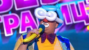 Comedy Баттл. Без границ Сезон 1 выпуск 13 (1 тур)