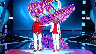 Comedy Баттл. Без границ Сезон 1 выпуск 7 (1 тур)