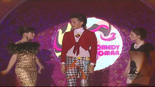 Comedy Woman Сезон 1 выпуск 12