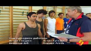 Даешь молодежь Сезон-6 Серия 18