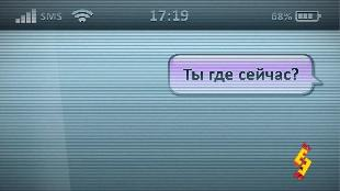 Даешь молодежь Сезон-8 Серия 194