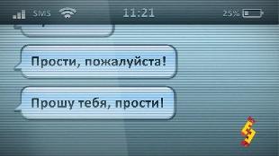 Даешь молодежь Сезон-8 Серия 182