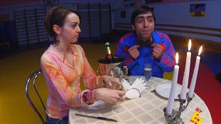 Даёшь молодёжь! Борцы Тамик и Радик Романтический ужин