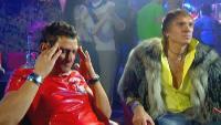 Даёшь молодёжь! Метросексуалы Данила и Герман Игра в города