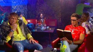 Даёшь молодёжь! Метросексуалы Данила и Герман Интересная книга