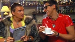 Даёшь молодёжь! Метросексуалы Данила и Герман Отец-одиночка