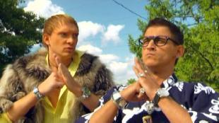 Даёшь молодёжь! Метросексуалы Данила и Герман Путь самурая