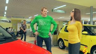 Даёшь молодёжь! Молодая семья Валера и Таня В автосалоне