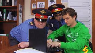 Даёшь молодёжь! Молодые менты Вьюшкин и Омаров Компьютерный преступник