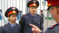 Даёшь молодёжь! Молодые менты Вьюшкин и Омаров Первый патруль