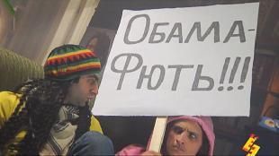 Даёшь молодёжь! Растаманы Кекс и Укроп Лидеры революции