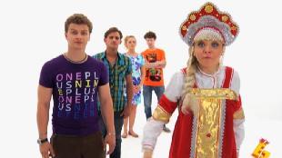 Даёшь молодёжь! Реклама Исконно-русский язык