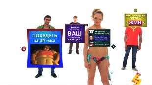 Даёшь молодёжь! Реклама Реклама в интернете