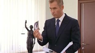 Дело Астахова 1 сезон 3 выпуск