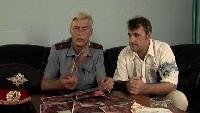 Дело было в Гавриловке 2 Сезон-1 Серия 1