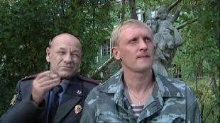 Дело было в Гавриловке Сезон-1 Сырье стратегического назначения