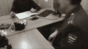 Департамент собственной безопасности 1 сезон 17 серия