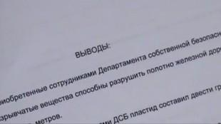 Департамент собственной безопасности 1 сезон 5 серия