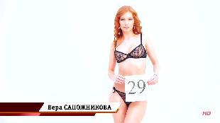 Девушки Maxim Сезон-1 Горячая сотня Miss MAXIM 2014. Часть пятая