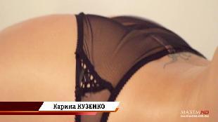 Девушки Maxim Сезон-1 Горячая сотня Miss MAXIM 2014 (УКРАИНА). Часть вторая