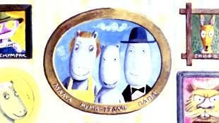 Диакниги Сезон-1 Муми-тролль и комета