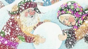 Диакниги Сезон-1 Снегурочка