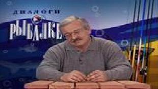 Диалоги о рыбалке Сезон-1 Форель, микижа. Камчатка