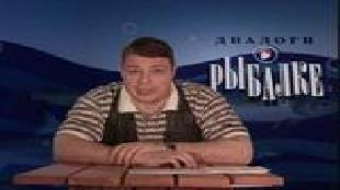 Диалоги о рыбалке Сезон-1 Шемая. Ростов-Дон