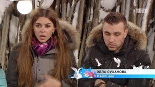 Дом 2. Город любви Сезон 100 4295 дня