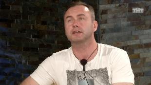 Дом 2. Город любви Сезон 105 4452 дня Вечерний эфир (18.07.2016)