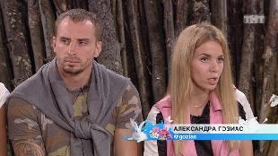 Дом 2. Город любви Сезон 106 4495 дня Вечерний эфир (30.08.2016)