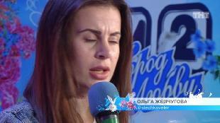 Дом 2. Город любви Сезон 108 4534 день Вечерний эфир (08.10.2016)