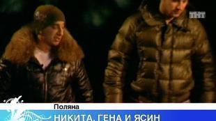 Дом 2. Город любви Сезон 14 1671 дня