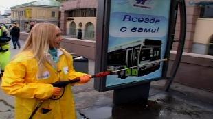 Дом 2. Город любви Сезон 30 2181 дня