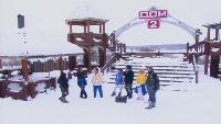 Дом 2. Город любви Сезон 40 3607 дня