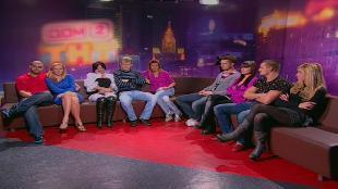 Дом 2. Город любви Сезон 42 2520 дня