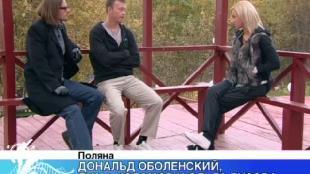 Дом 2. Город любви Сезон 48 Видео дом-2