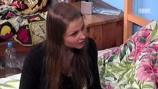 Дом 2. Город любви Сезон 5 1399 дня