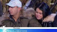 Дом 2. Город любви Сезон 5 1403 дня