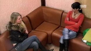 Дом 2. Город любви Сезон 5 1405 дня