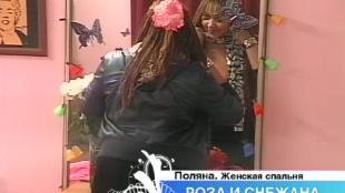 Дом 2. Город любви Сезон 60 Видео дом-2