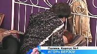 Дом 2. Город любви Сезон 76 3561 дня